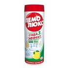 Средство чистящее 480 гр Пемолюкс Лимон Порошок